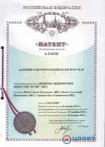 Патент на паровой кожухотрубный подогреватель